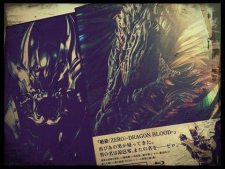 「絶狼」シリーズ第2弾 Blu-ray BOX & DVD BOX