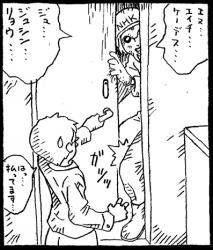 15_11_09_01
